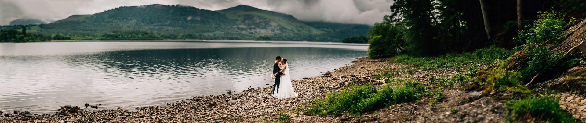 Lingholm Estate Wedding Photography - Rachel & Rob-112